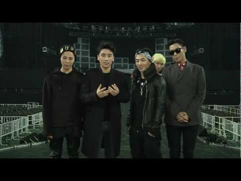 BIGBANG – Message for D-LITE 『D'scover』Album