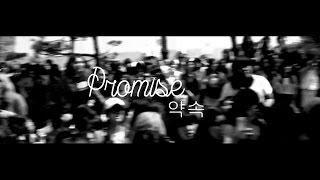 Video EXO | 엑소 - Promise | 약속 (EXO 2014) [FMV] MP3, 3GP, MP4, WEBM, AVI, FLV Maret 2018