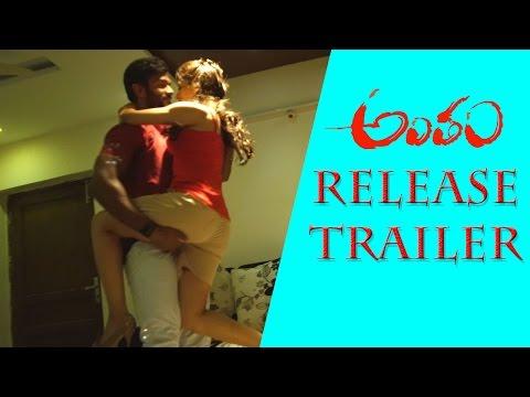 Video Antham Latest Promos   2016   Rashmi Gautam   Thriller   Teaser   Indiaglitz Telugu download in MP3, 3GP, MP4, WEBM, AVI, FLV January 2017