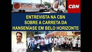 Carreta da Hanseníase em Belo Horizonte