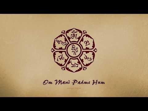 Video 🎧 MANTRA - Om Mani Padme Hum ॐ download in MP3, 3GP, MP4, WEBM, AVI, FLV January 2017