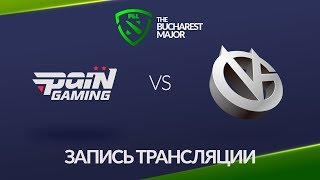 paiN vs Vici Gaming, Bucharest Major [Maelstorm, 4ce]