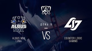 ANoX vs CLG, game 1