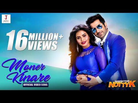Download Moner Kinare | Inspector NottyK | Jeet | Nusraat Faria | Ashok Pati | Savvy | Raj Barman | HD Mp4 3GP Video and MP3