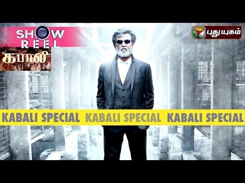 Kabali-movie-crew-exclusive-interview-in-Showreel-17-07-2016-Puthuyugam-TV