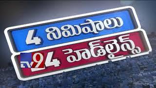 Video 4 Minutes 24 Headlines || Top Trending Worldwide News || 20-02-18 - TV9 MP3, 3GP, MP4, WEBM, AVI, FLV Maret 2019
