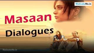 Beautiful Dialogues Of Masaan  Hindi Movie