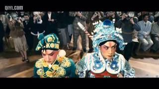 My Kingdom (2011) Trailer