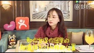 Video 180208 SNH48 Huang Tingting - Full Interview Tencent Doki Live MP3, 3GP, MP4, WEBM, AVI, FLV Februari 2019