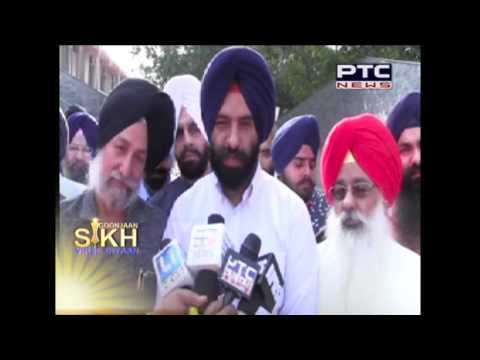 DSGMC News   Goonjaan Sikh Virse Diyaan – 152   GSVD   Oct 22, 2016