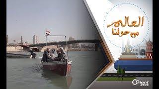نهر دجلة يعيد تجديد حضوره بين سكان العراق