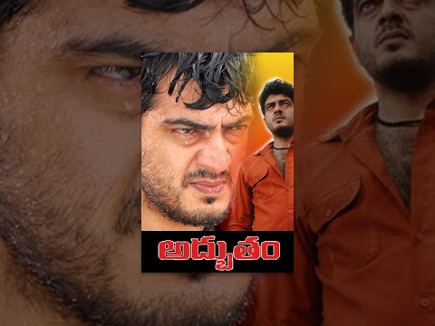 Tollywood Movies - Watch Aata Aarambam Ajith's Adbutham Movie Starring : Ajith, Shalini, Raghuvaran Director : Charan Producer : V. Satyanarayana, V. Sudhirkumar and V. Sumanth...