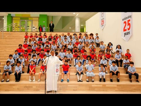 <span style='text-align:left;'>Khalaf Ahmad Al Habtoor, Chairman of the Al Habtoor Group and Founder of Emirates International Schools officially inaugurated the brand new, state-of-the-art primary facilities at Emirates International School – Jumeirah at a ceremony on Tuesday 21 February 2017 – coinciding with the 25th anniversary year of the school. Established in 1991, Emirates International School - Jumeirah provides English curriculum education for children from Kindergarten through to Grade 13 and is one of only a handful of schools worldwide to be authorized to offer all four IB programmes – the IBPYP, IBMYP, IBDP and IBCP.</span>