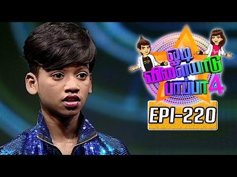 Odi-Vilayadu-Pappa-Season-4-Epi-220-Koushik-Dance-show-21-06-2016