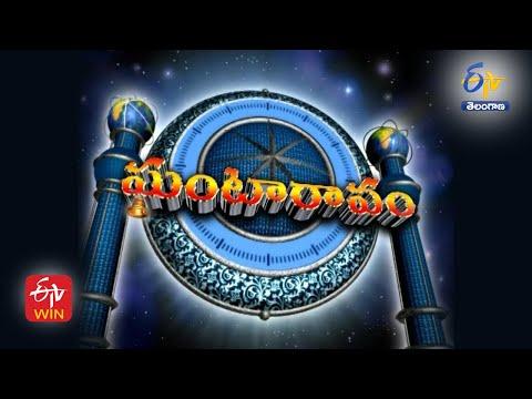 Ghantaravam 12 Noon | Full Bulletin | 10th December' 2020 | ETV Telangana | ETV Win
