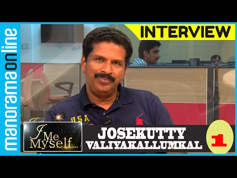 Josukutty Valiyakallumkal | Exclusive Interview | Part 1/2 | I Me Myself | Manorama Online