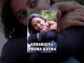 Andamaina Prema Katha