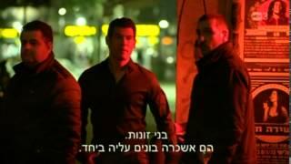 פצועים בראש עונה 1 פרק 5 לצפייה ישירה
