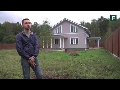 Строительство дома без проблем. Личный опыт // FORUMHOUSE (видео)