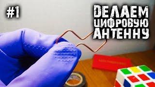 7dD-DDT0X_0