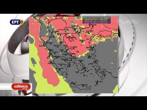 ΕΚΤΑΚΤΟ: Σφοδροί άνεμοι σε Θεσσαλονίκη και Κ.Μακεδονία | 24/10/2018 | ΕΡΤ
