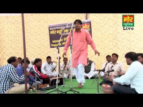 Video Bharm Roop Bhagwan Jyot- Vikash Pasoriya, Badhsa Compitition,Mor Music C download in MP3, 3GP, MP4, WEBM, AVI, FLV January 2017