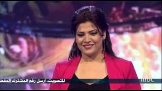 Arab Idol - Ep8 - Top Ten Females - نادية منفوخ