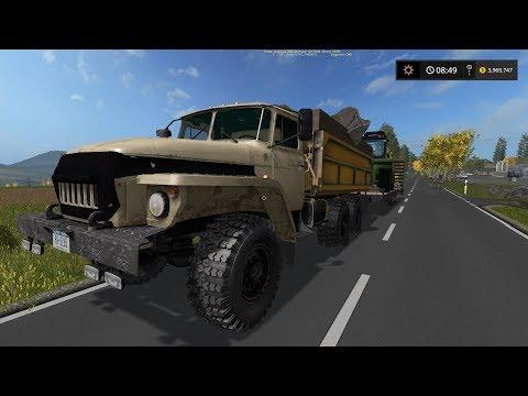 Ural 5557 v1.0.0.0