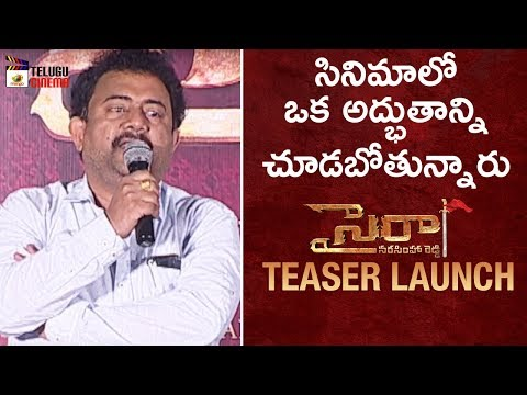 Dialogue Writer Sai Madhav Burra Emotional Speech | Sye Raa Teaser Launch | #SyeRaaTeaser