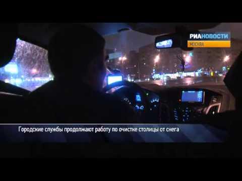 Итоги трехдневной борьбы со снегом в Москве