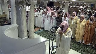 HD| Night 5 Makkah Witr 2013 Sheikh Sudais