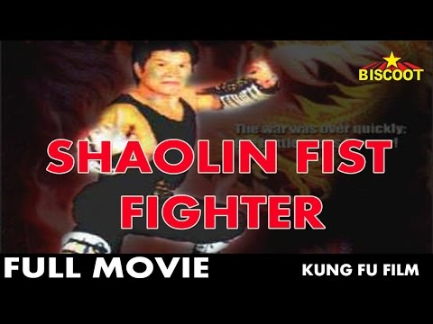 Shaolin Fist Fighter 1980 Kung Fu Full Movie | Martial Arts Film | Godfrey Ho,Elton Chong, Mike Wong