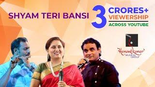 Shyam Teri Bansi Pukare Radha Naam by Nanuram Dogney & Gauri Kavi Live - Hemantkumar Musical Group