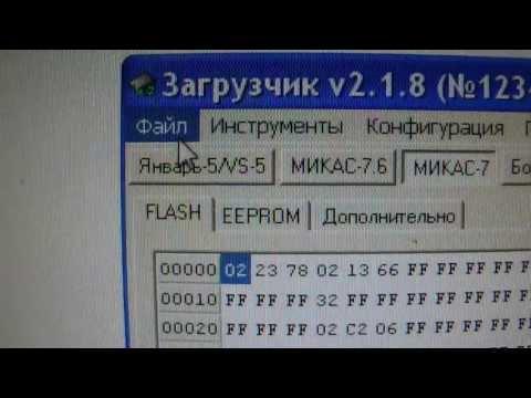 Прошивка эбу микас 71