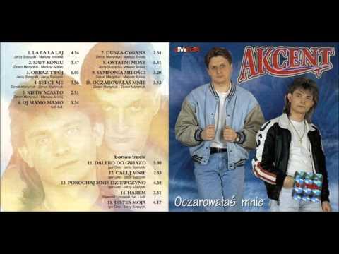 AKCENT - Całuj mnie (audio)