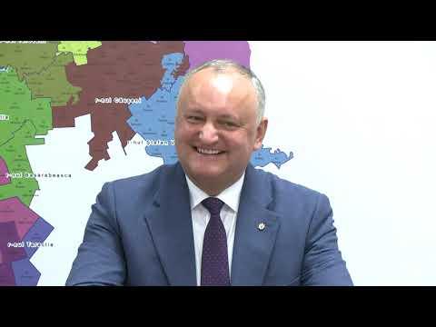 Игорь Додон принял участие в заседании парламентской фракции ПСРМ