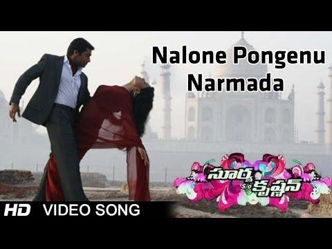 Surya Son of Krishnan Movie   Nalone Pongenu Narmada Video Song   Surya, Sameera Reddy, Ramya