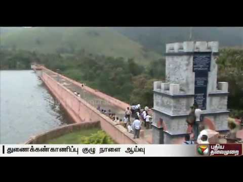 Mullaperiyar-Dam--Water-level-goes-below-120-feet-with-the-sub-committee-slated-to-inspect-tomorrow