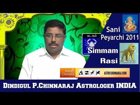 சிம்மம் ராசி சனி பெயர்ச்சி பலன்கள் 2011