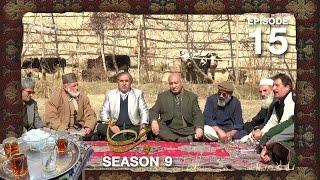 Chai Khana - Season 9 - Ep.15