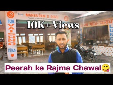 Rajma Chawal of Peera Morh || Ramban (J&K) || J&K's most famous Rajma Chawal