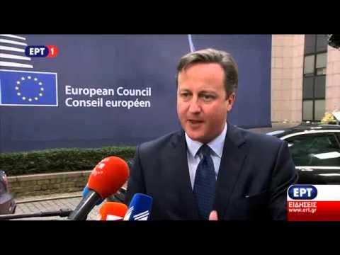 Σύνοδος Κορυφής Ε.Ε.: Δήλωση Ντέιβιντ Κάμερον