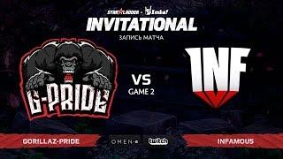 Gorillaz-Pride vs Infamous, Вторая Карта, Первая часть, SL Imbatv Invitational S5 Qualifier