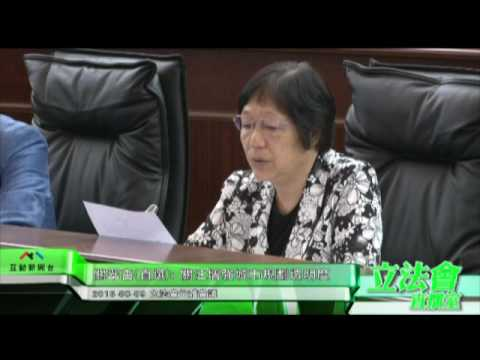 關翠杏:關注增強城市規劃透明度  ...