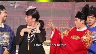 Video Gag Concert - The Young King   왕해 - with Madam Jeong! (2013.05.11) MP3, 3GP, MP4, WEBM, AVI, FLV Juni 2019