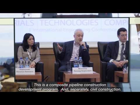 """II International Engineering Conference """"Materials – Technologies – Composites"""""""