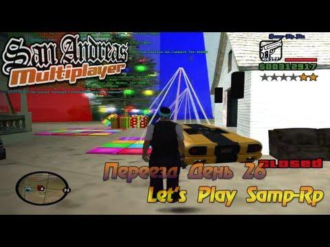 Переезд   Let's Play Samp-Rp [День 26]