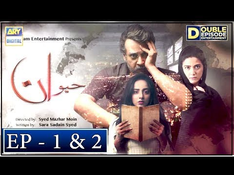 Video Haiwan Episode 1 & 2 - 10th October 2018 - ARY Digital Drama download in MP3, 3GP, MP4, WEBM, AVI, FLV January 2017