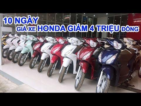 10 ngày, giá xe Honda giảm 4 triệu đồng! Giá xe máy Honda hôm nay tại Hà Nội và Sài Gòn - Thời lượng: 12:15.