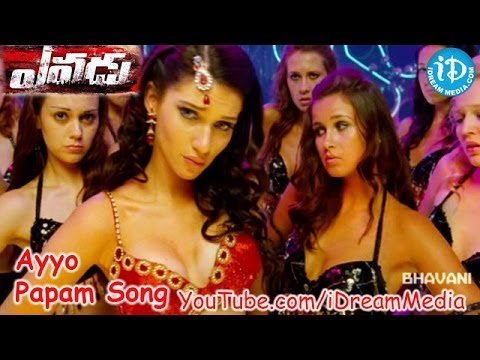 Yevadu Movie Songs - Ayyo Paapam Video Song ||  Ram Charan, Shruthi Haasan, Amy Jackson || DSP